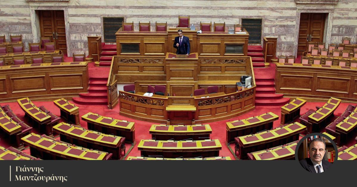 H Βουλή αποτελεί την άμεση έκφραση της ελεύθερης λαϊκής θέλησης, δηλαδή την ψυχή και το μυαλό της δημοκρατίας. Γι' αυτό και πρώτη πράξη κάθε δικτατορίας είναι η κατάργησή της.